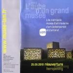 em-france-culture-010-em02b