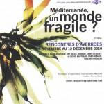 em-france-culture-17e-averroes-em02b