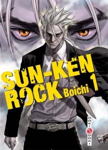 sun-ken-rock-boichi-1