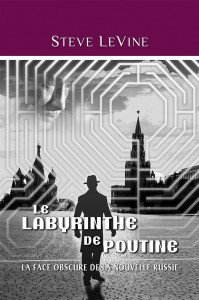 le_labyrinthe_de_poutine_01