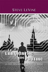 le_labyrinthe_de_poutine_01